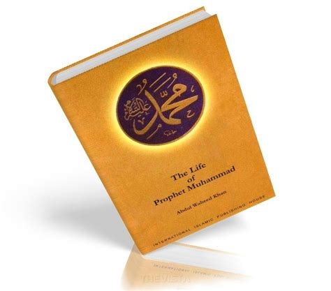 biography prophet muhammad pdf download the life of prophet muhammad pbuh