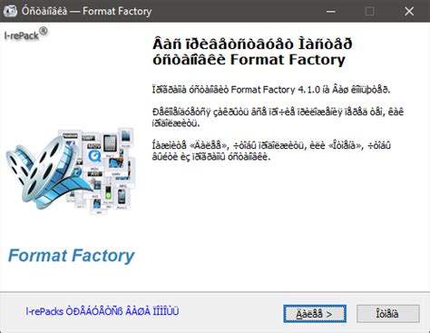 format factory portable rutracker format factory v4 1 0 0 repack portable by