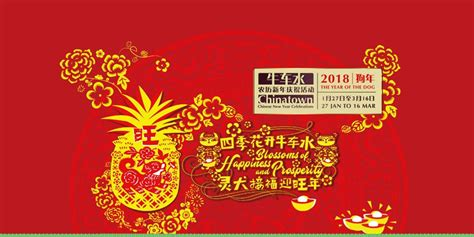 new year celebrations 2018 chinatown new year celebrations 2018 our
