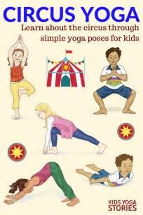 printable yoga poses for preschoolers 5 circus yoga poses for kids printable poster kid kid