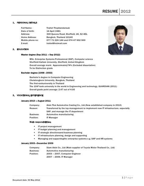 resume 30 may12