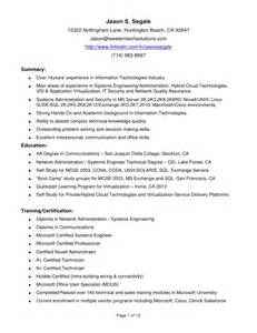 jason segale resume