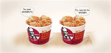 kfc kentucky fried chicken is one of the world s most popular service networks offering