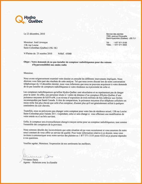 Lettre Demande De Documents Officiels Mod 232 Le De Courrier Officiel Correspondance Administrative