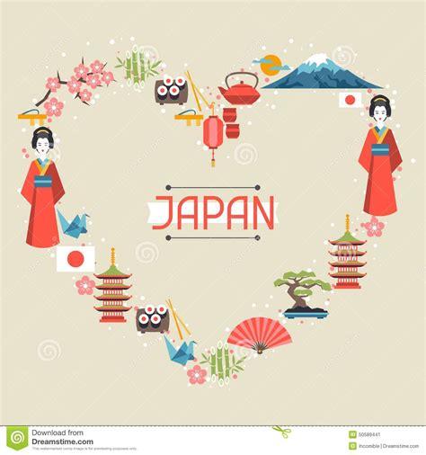 free design japan japan background design stock vector image 50589441