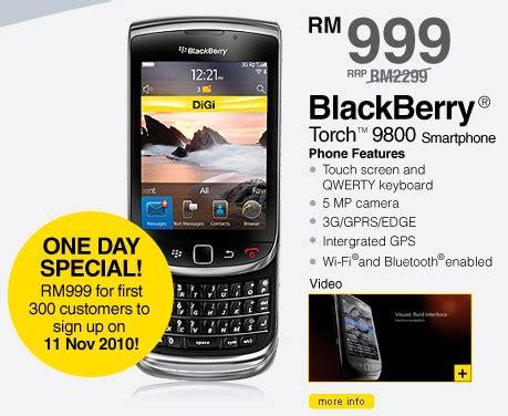 Hp Blackberry Torch 9800 Di Malaysia blackberry torch 9800 price in malaysia 2012