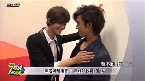 Or Eng Sub Eng Sub Bromance 愛上哥們 151216 Megan Lai And Baron Chen In Bts Of Drama Awards Cuts