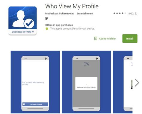 Android Who Viewed My Profile by Who Viewed My Profile All Working Methods