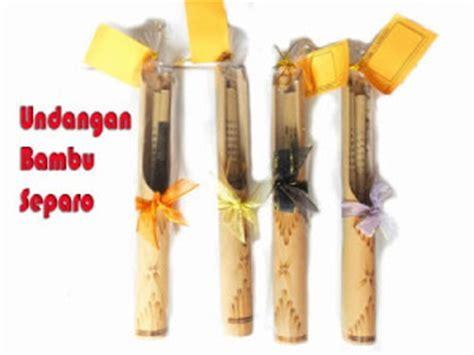 Kertas Blangko Undangan Byar 09 Murah blangko undangan sidoarjo undangan souvenir pernikahan murah unik