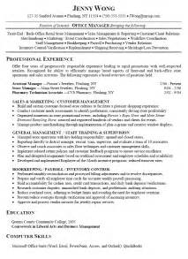 Resume Sles For Experienced Store Managers Retail Store Manager Combination Resume Sle Retail Resume Template Office Manager Resume