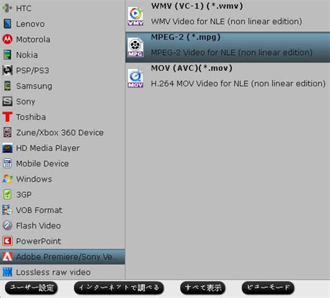 adobe premiere cs6 mp4 sony pmw 300k2 xdcam ex mp4をpremiere pro cs6に変換 mts m2ts