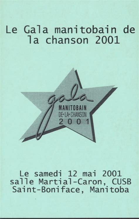 m 233 diath 232 que chanson populaire francophone au canada