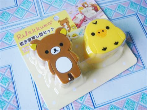 Rilakkuma Rice Set 30 rilakkuma san x egg rice mold mould bento box 1set 2pcs ebay