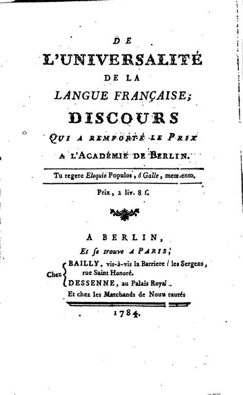 la langue des mdias de l universalit 233 de la langue fran 231 aise wikip 233 dia