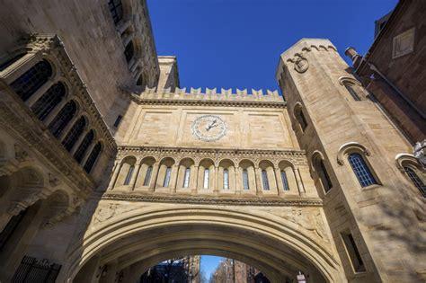 Mba Mem Yale by Yale Profile Rankings And Data Us News