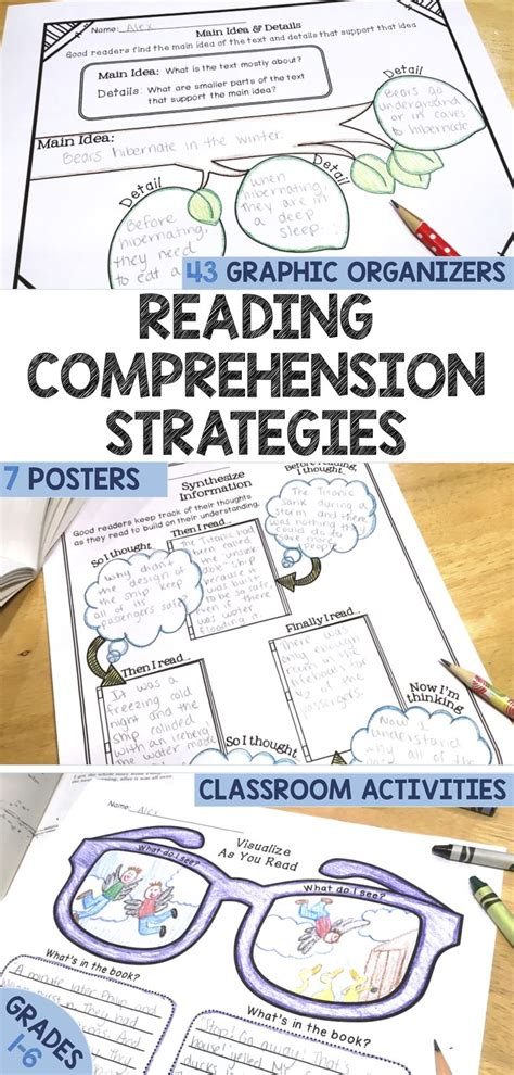 picture books to teach comprehension strategies reading comprehension strategies for second graders 1000
