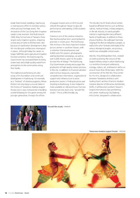 Quality Gelang Korea Multi Charm Infinity Bird Leaf http www gogofinder tw books 35 高雄市政府專刊 創新高雄