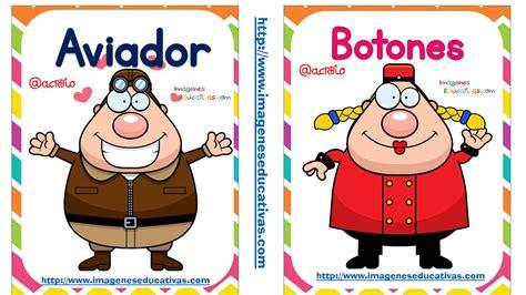 imagenes en ingles de oficios tarjetas de profesiones y oficios 2 imagenes educativas
