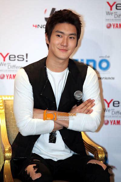 film korea terbaru siwon choi si won kembali bintangi drama terbaru korea asianfamily