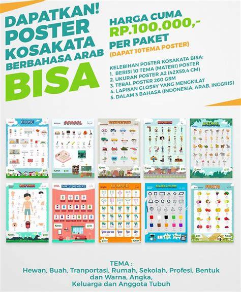 Poster Blackpink Ukuran A4 Glossy 1 Set Isi 4 Gambar poster kosakata 3 bahasa arab inggris indonesia 1 paket isi 10