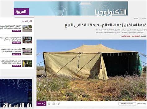tenda gheddafi libia in vendita la tenda di gheddafi corriere it