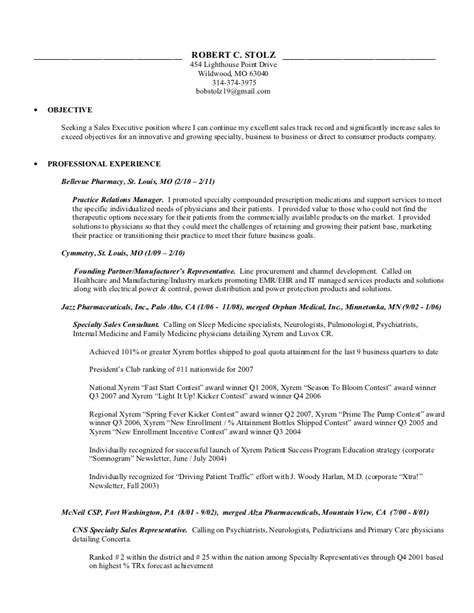 Resume W Picture by Pin Landscape Maintenance Resume Sles On