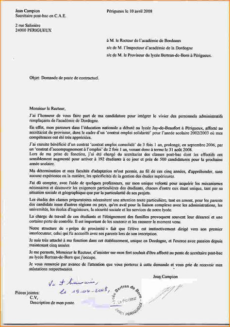 Exemple De Lettre De Motivation Sur Admission Post Bac 8 Lettre De Motivation Admission Post Bac Exemple Lettres