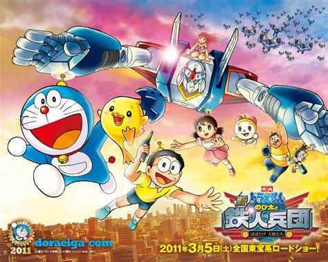 doraemon movie watch ドラえもん 壁紙 doraemon wallpaper doraemon pinterest cartoon