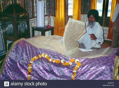 guru granth sahib bedroom guru granth sahib bedroom amritsar punjab india reading