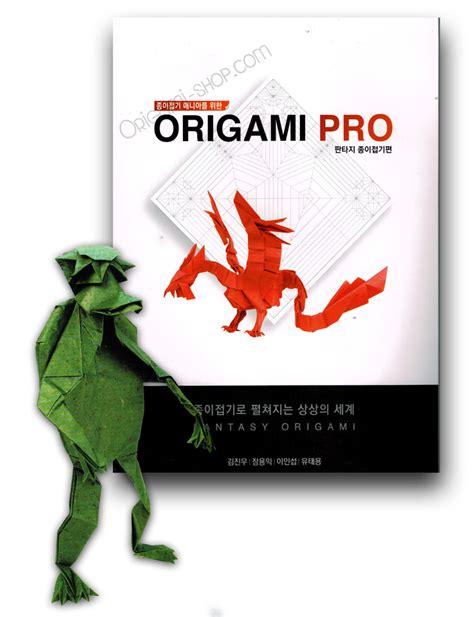 Professional Origami - origami pro 2