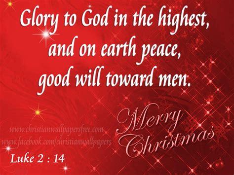 images of christmas bible verses bible verse christmas cards christmas lights decoration