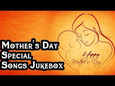 day song mp3 mothers day special telugu songs jukebox mp3 mp3