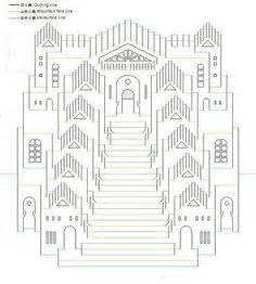 kirigami pop up arcitecture card templates free paper castle worksheets