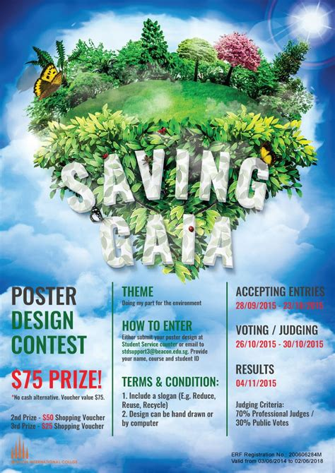 design competition poster saving gaia 2015 poster design competition beacon