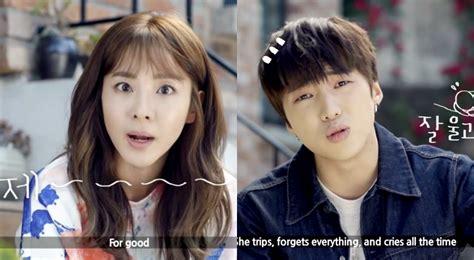 drakorindo we broke up we broke up sandara park and kang seung yoon are way