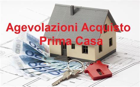 agevolazioni per acquisto prima casa nella legge di stabilit 224 2016 novit 224 sull acquisto prima