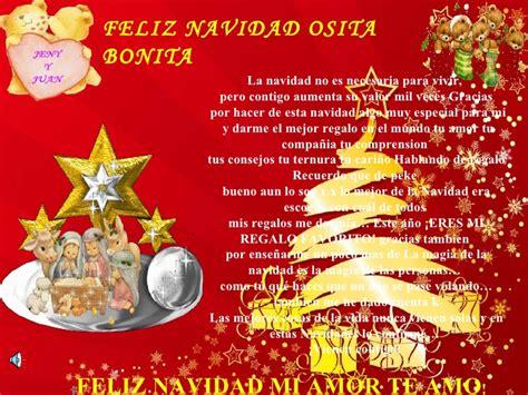 imagenes feliz navidad amor feliz navidad amor