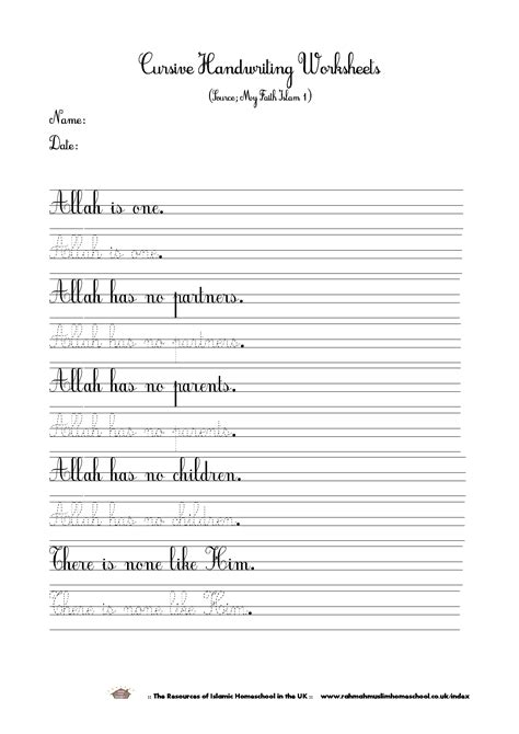 printable handwriting worksheets ks3 pin handwriting worksheets printable capital cursive free