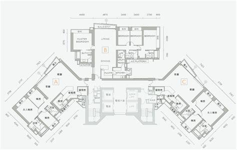 Hong Kong Airport Floor Plan by Azura Swire Properties Latest Residential Development