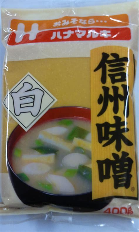 Korean Non Alkohol Mirin 1 8ltr japan miso paste dunkel 400g no msg ssp asia food