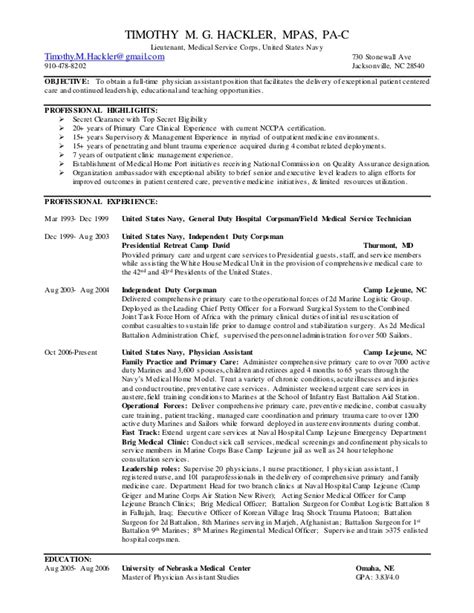 timothy hackler resume