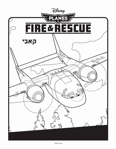 coloring pages planes fire and rescue planes fire and rescue coloring pages coloring pages