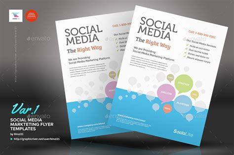 social media brochure template social media marketing