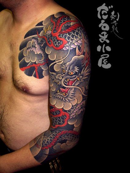 latin dragon tattoo rico daruma goya tattoo japan red and black look good