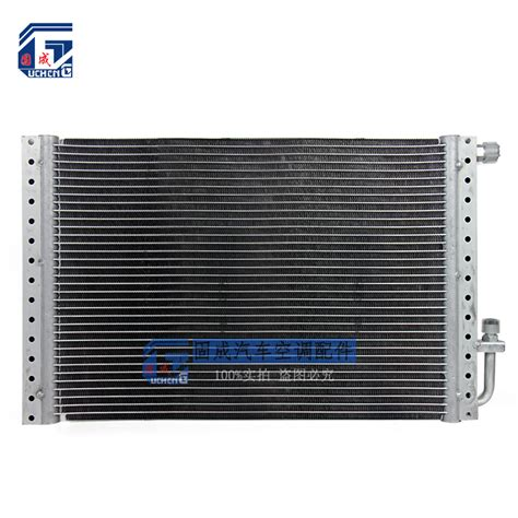 compare prices on car evaporator online shopping buy low price car evaporator at factory price compare prices on condenser radiator online shopping buy low price condenser radiator at