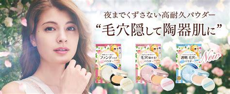 Me Heroine Make Spf 20 Pa isehan japan me heroine make lasting mineral powder spf44 pa high coverage