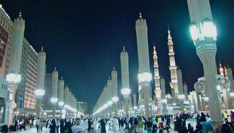 Umbrella Madinah Original Import Saudi al madinah al munawwarah the radiant city a middling