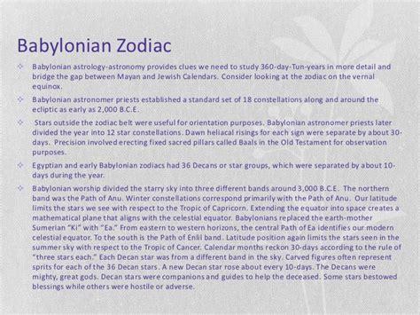 image gallery ophiuchus zodiac traits
