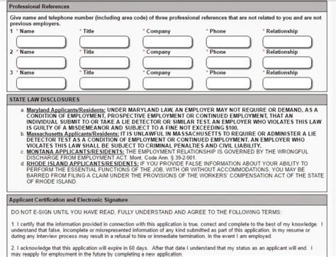 sonic application form sonic drive in career guide sonic drive in application
