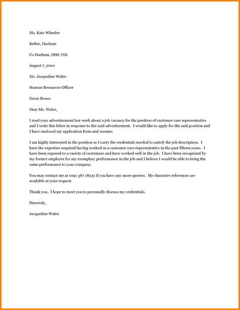 simple sle cover letter for application application letter any position 28 images sle cover
